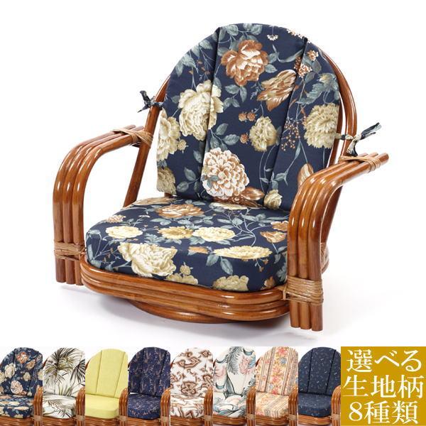ラタン ワイド 回転座椅子ロータイプ+座面&背もたれクッションセット(プリント) 籐 チェア ロータイプ ブラウン 選べるクッション 和室(代引不可)【送料無料】