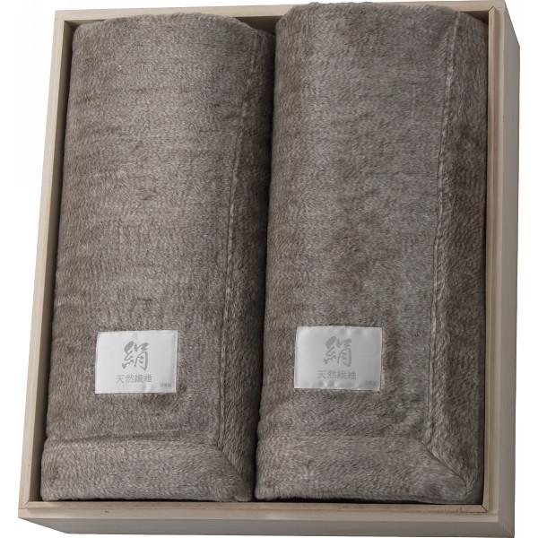 シルク毛布(毛羽部分)2枚セット 桐箱入 寝装品 毛布 シルク毛布 SL-100(代引不可)【送料無料】