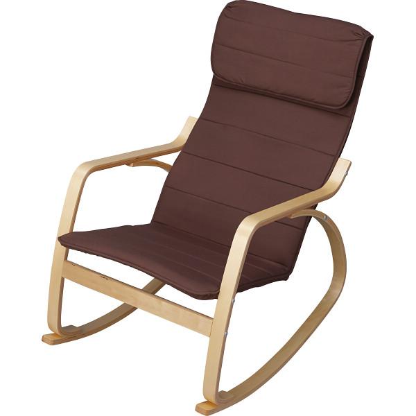 ロッキングチェア BR 木製品 家具 ソファ 座椅子 その他 CR-5892 BR(代引不可)【送料無料】