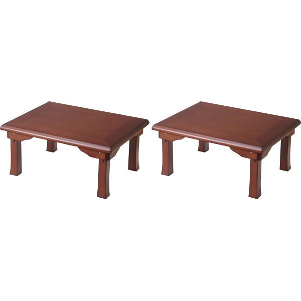 折脚座卓 2台組 木製品 家具 和家具 角座卓 42-747x2(代引不可)【送料無料】