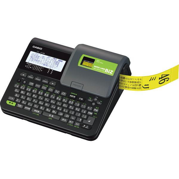 ネームランド カシオ ネームランドテープセット 文具 情報文具 事務用機器 電子文具 KL‐V460セット(代引不可)【送料無料】