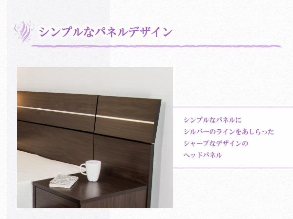 ベッドセミダブル【日本製】ホテルスタイルベッドSGマーク付国産ボンネルコイルマットレス付(代引不可)【送料無料】