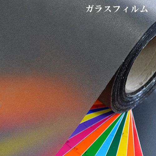 窓 ガラスフィルム シート 水で貼れる簡単 uvカット 窓用シール WEB限定 売り込み ブラック 霧 目隠し フィルム ウィンドウ おしゃれ 窓ガラスフィルム 巾92cm プライバシー X 窓ガラス UVカット 50cm インテリア