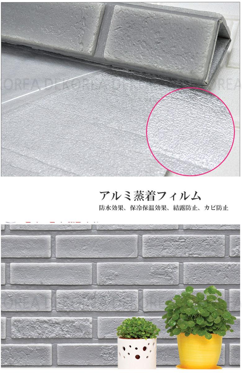 楽天市場 100cmx20m 壁紙クッション シート レンガ調 クッション