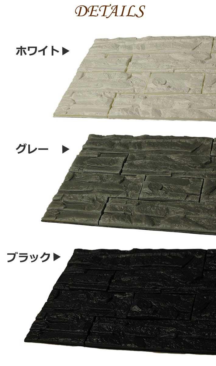新品即決 壁 レンガ ブロック ブリックタイル シール シート レンガ