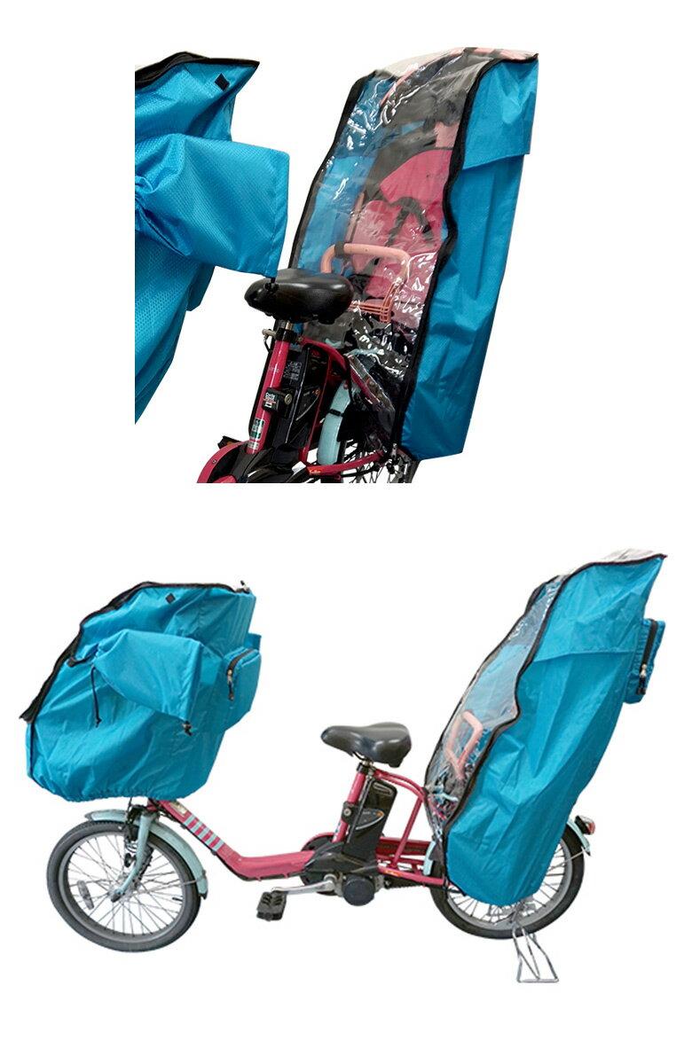 レインカバー バビー 前後セット ビッケグリ yamaha ブリヂストン 自転車 チャイルドシート アイデス 2点セット 子供乗せ自転車 ギュットアニーズ リア