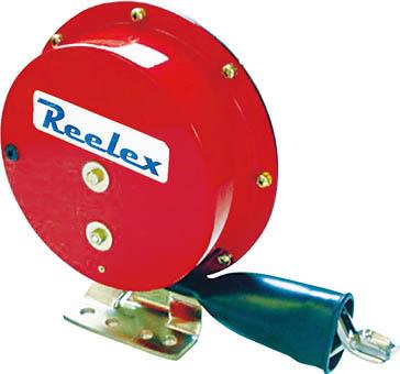 Reelex 自動巻アースリール 据え置き取付タイプ 【1台】【ER310】(コードリール・延長コード/アースリール)
