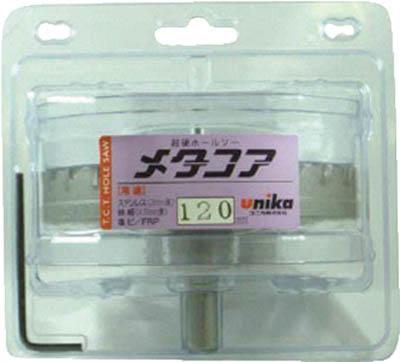 ユニカ 超硬ホールソーメタコア 100mm 【1本】【MCS100】(穴あけ工具/ホールソー)