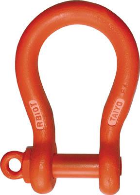 大洋 軽量捻込シャックル バウ 16t 【1個】【RBS16T】(吊りクランプ・スリング・荷締機/シャックル)