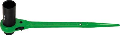 スーパー 片ロングソケット・両口ラチェットレンチ(爪式)六角対辺:32×36 【1丁】【RN3236L】(レンチ・スパナ・プーラー/ラチェットレンチ)