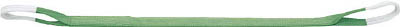 キトー ポリエスターベルトスリング ベルト幅25mm 5.0m 0.8t 【1本】【BSL0085】(吊りクランプ・スリング・荷締機/ベルトスリング)