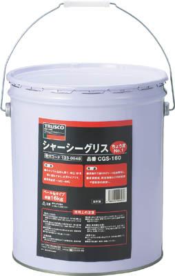 TRUSCO(トラスコ) シャーシーグリス #1 16Kg 【1缶】【CGS160】(化学製品/グリス・ペースト)