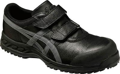 アシックス ウィンジョブ70S ブラックXガンメタリック 28.0cm 【1足】【FFR70S.907528.0】(安全靴・作業靴/安全靴)