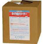 アマノ タイヤ痕除去剤 タイヤ痕クリーナー 【1缶】【HK134100】(清掃用品/床用洗剤)
