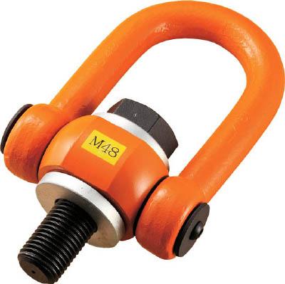 NANIWA(浪速鉄工) マルチアイボルト ME2018C 【1個】【ME2018C】(吊りクランプ・スリング・荷締機/アイボルト)