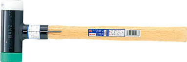 【感謝価格】 OH ショックレスハンマー#15 【1本】【OS110】(ハンマー・刻印・ポンチ/ショックレスハンマー):工具専門店 BeDream-DIY・工具