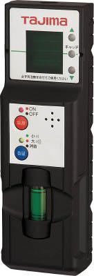 タジマ グリーンレーザーレシーバー 【1台】【RCVG】(測量用品/レーザー墨出器)