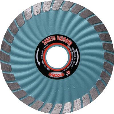 三京 SDカッター8X 203X25.4 【1枚】【SDRX8】(切断用品/ダイヤモンドカッター)