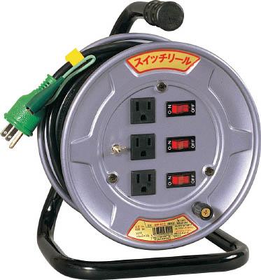 日動 電工ドラム スイッチリール 100V アース付 10m 【1台】【SWE13】(コードリール・延長コード/コードリール100V)