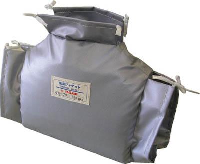 ヤガミ グローブバルブ用保温ジャケット 【1個】【TJVG20A】(管工機材/配管保護資材)