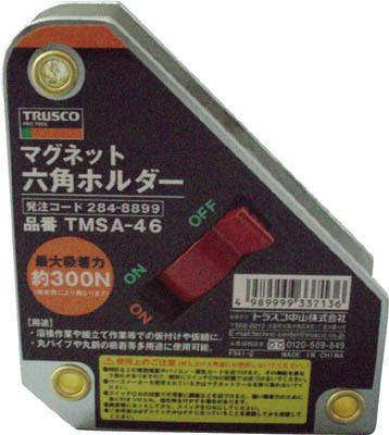 TRUSCO(トラスコ) マグネット六角ホルダ 強力吸着タイプ 吸着力300N 【1個】【TMSA46】(マグネット用品/溶接用マグネットホルダ)