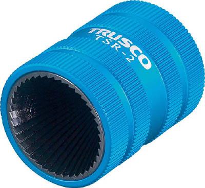 TRUSCO(トラスコ) パイプリーマー ステンレス用 穴径Φ8~35 【1個】【TSR2】(水道・空調配管用工具/パイプリーマー)