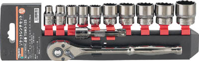 TRUSCO(トラスコ) ソケットレンチセット 12角タイプ 差込角9.5 12S 【1S】【TSW312S】(ソケットレンチ/ソケットレンチセット)