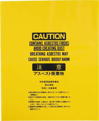 IWATANI アスベスト袋黄小 【100枚】【ASBHC】(清掃用品/ゴミ袋)