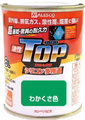 KANSAI カンペ 油性トップガード1.6Lわかくさ色 【1缶】【1190181】(ALESCO)(塗装・内装用品/塗料)
