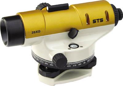 STS オートレベル 28XG 28倍 【1台】【28XG】(測量用品/オートレベル)