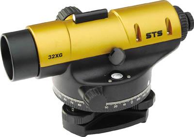 STS オートレベル 32XG 32倍 【1台】【32XG】(測量用品/オートレベル)