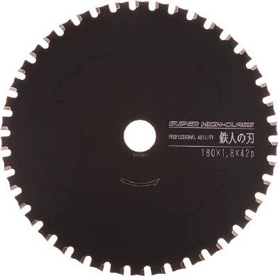 アイウッド 鉄人の刃 スーパーハイクラス Φ405 【1枚】【99457】(切断用品/チップソー)