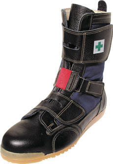 """ノサックス 高所用安全靴""""安芸たび"""" 25.5CM 【1足】【AT20725.5】(安全靴・作業靴/作業靴)"""
