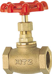 キッツ グローブバルブ150型 #1 【1個】【C25A】(管工機材/バルブ)