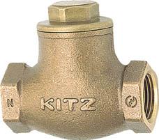 キッツ スイングチャッキバルブ10K 11/4 【1個】【O32A】(管工機材/バルブ)