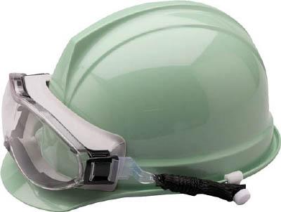 UVEX ゴーグル型 保護メガネ ヘルメット取付式 【1個】【X9302SPGGY】(保護具/ゴーグル型保護メガネ)