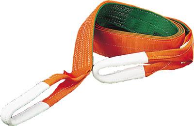 TRUSCO(トラスコ) ベルトスリング JIS3等級 両端アイ形 75mmX5.0m 【1本】【G7550】(吊りクランプ・スリング・荷締機/ベルトスリング)