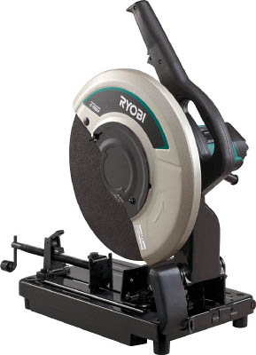 リョービ 高速切断機 355mm【C3561】【1台】(電動工具・油圧工具/小型切断機)
