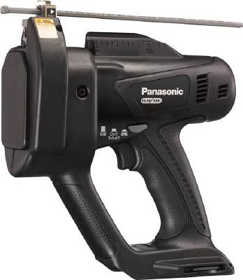 Panasonic 全ネジカッター 本体のみ(ブラック)【EZ45A4XB】【1台】(電動工具・油圧工具/小型切断機)