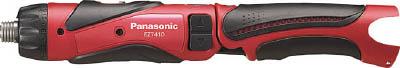 Panasonic 充電スティックドリルドライバー 3.6V レッド 本体のみ 価格 交渉 送料無料 ドリルドライバー 油圧工具 EZ7410XR1 電動工具 まとめ買い特価 1台