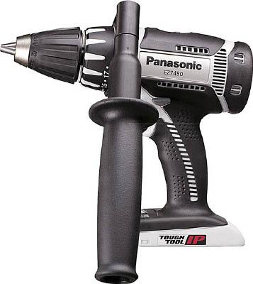 Panasonic 充電ドリルドライバ リチウムイオン18V 本体のみ【EZ7450XH】【1台】(電動工具・油圧工具/ドリルドライバー)