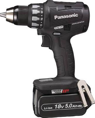 5.0Ah (黒)【EZ74A2LJ2GB】【1台】(電動工具・油圧工具/ドリルドライバー) 充電ドリルドライバー 18V Panasonic