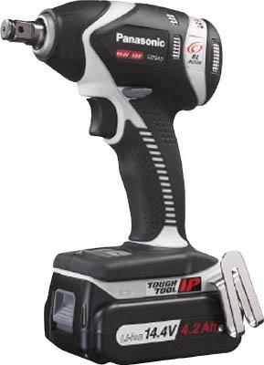 【送料込】 Panasonic 14.4V充電インパクトレンチ【EZ75A3LS2FH】【1台】(電動工具・油圧工具/インパクトレンチ):工具専門店 BeDream-DIY・工具