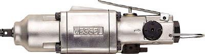 エアーインパクトレンチシングルハンマーGTS650【GTS650】【1台】(空圧工具/エアインパクトレンチ) ベッセル