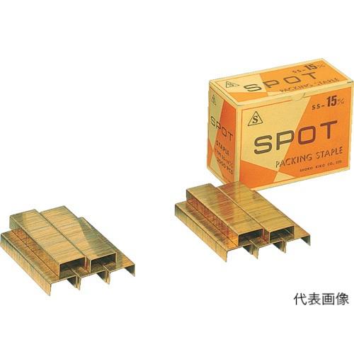 SPOT ステープル SL-19 19X34 【1箱】【SL19】(梱包結束用品/荷造機・封かん機)