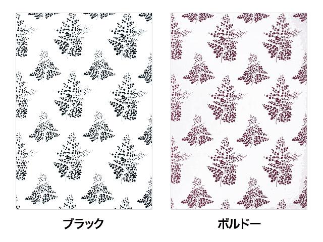 アーベインカーサ シフォン【ボックスシーツ】(クイーンサイズ:160×200×30cm) ベッドシーツ ベットシーツ