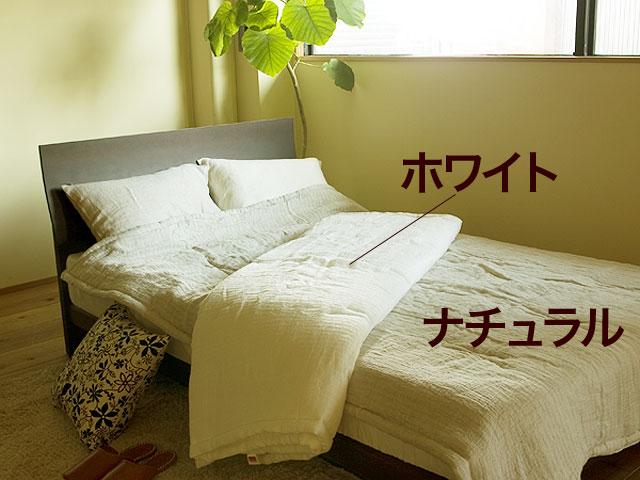 さらさら麻の夏ふとん リネン肌掛け布団 シングルサイズ 150×210cm 洗える 肌布団 麻 ウォッシャブル 夏ふとん 夏用