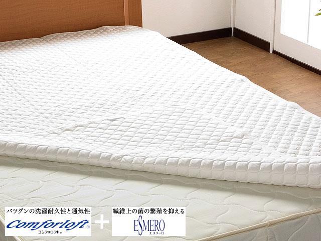 コンフォロフトベッドパッド(セミダブル) 敷きパッド 敷パッド ベッドパット ベットパッド ベットパット