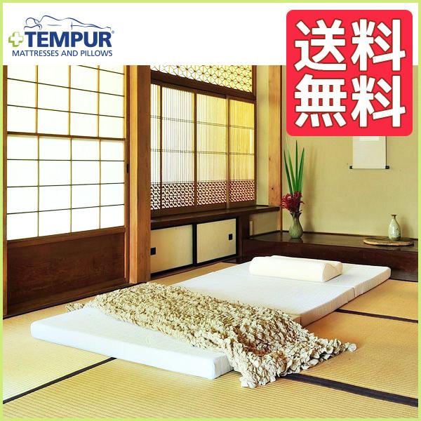 テンピュールマットレス フトンシンプル ベッド ベッドマット