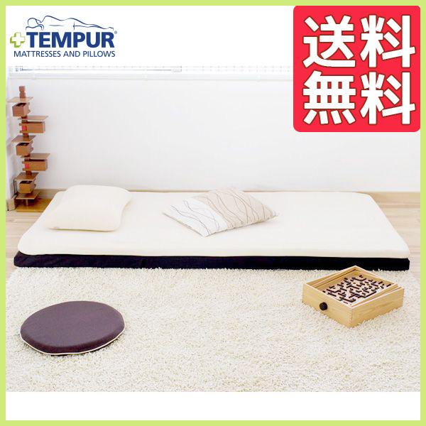 テンピュールマットレス トッパーデラックス3.5【セミダブル】 ベッド ベッドマット